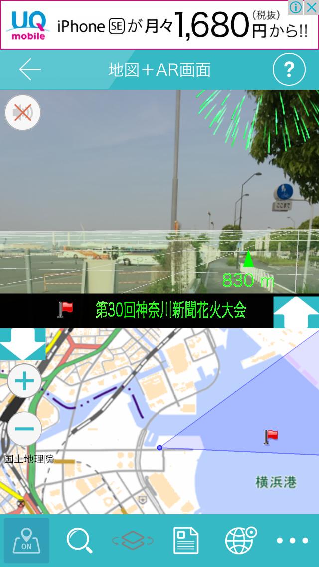 IMG_3443協賛席(内貿エリア(耐震エリア))3
