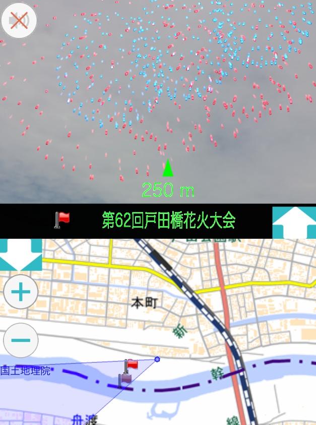 いたばし花火大会と戸田橋花火大会の有料席の値段と場所とプログラムを比較する