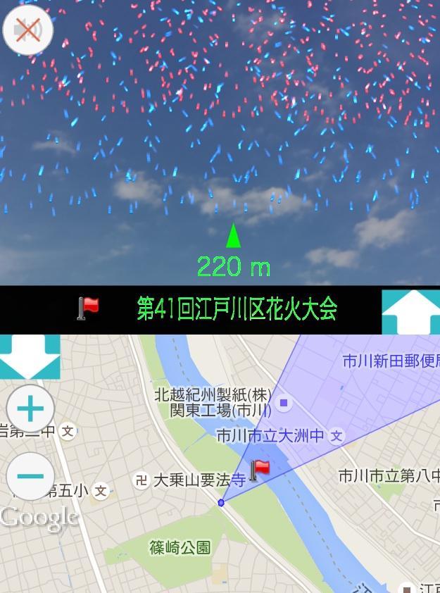 江戸川区花火大会 有料席と協賛席から打ち上げ場所を眺めてみると2