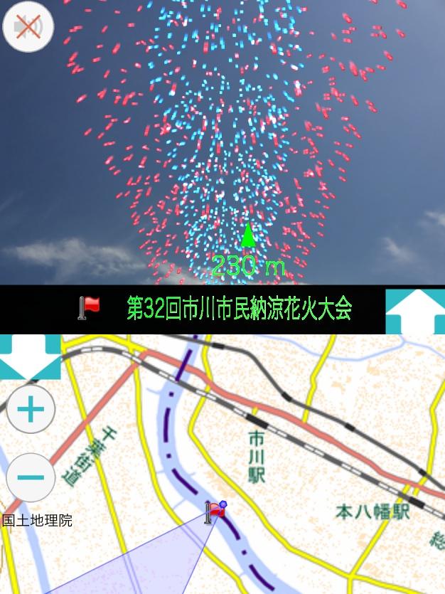 江戸川区花火大会 有料席と協賛席から打ち上げ場所を眺めてみると5